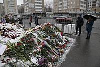 У посольства Франции в Москве. Россия, Москва. 16