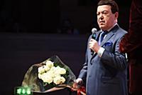 Иосиф Кобзон. 50 лет деятельности Льва Лещенко. До