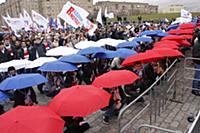 Митинг в поддержку Владимира Путина в президенты на Поклонной горе