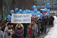 Митинг в поддержку Владимира Путина в президенты в Москве на стадионе Лужники