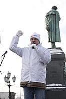 Митинг 'Молодой гвардии' в поддержку честных выборов