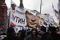 Митинг в поддержку Владимира Путина в президенты на Манежной площади