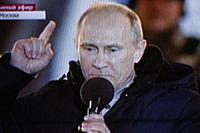 Митинг в поддержку Владимира Путина