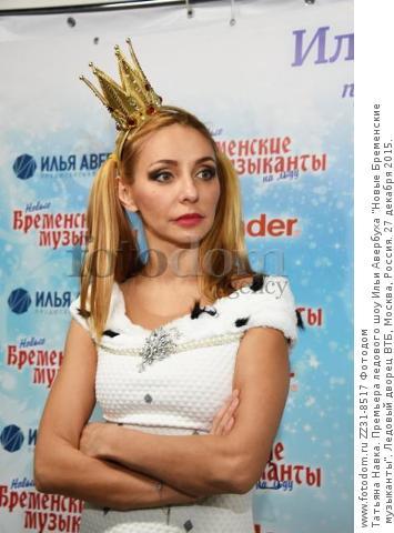 http://img.fotodom.ru/ZZ31-8517.jpg?size=l