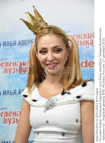 http://img.fotodom.ru/ZZ31-8552.jpg?size=l