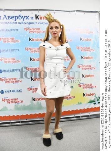 http://img.fotodom.ru/ZZ31-8606.jpg?size=l