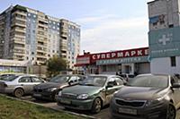Новосибирск 2015.