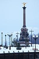 Памятник тысячелетию Ярославля. Россия, Ярославль.