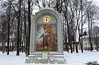 Монумент Клятва Дмитрия Пожарского. Россия, Яросла