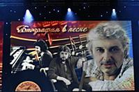 Вячеслав Добрынин. Юбилейный вечер Вячеслава Добры