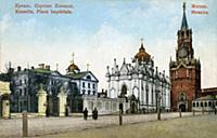 Открытки с изображением старой Москвы