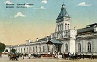 Казанский вокзал. Открытки с изображением старой М