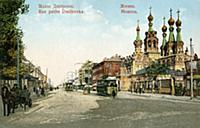 Малая Дмитровка. Открытки с изображением старой Мо