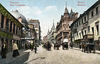 Тверская улица. Открытки с изображением старой Мос