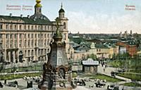 Памятник героям Плевны. Открытки с изображением ст