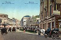 Кузнецкий мост. Открытки с изображением старой Мос
