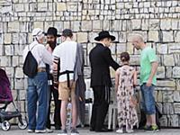 «День Иерусалима» в саду «Эрмитаж». Москва, Россия