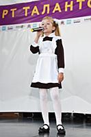 Александра Патрикеева (Брянская область) Концерт т