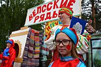 Традиционный вепсский праздник 'Древо жизни'