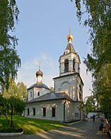 Усадьба Леоново, Москва.
