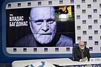 Пресс-конференция, посвященная премьере оратории Юрия Шерлинга 'Исход'