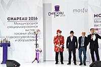 Вячеслав Зайцев, Андрей Малых, Амиран Кортиашвили.