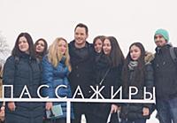 Chris Pratt. Фотоколл фильма 'Пассажиры'. Монумент