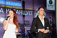 Елена Князева. Презентация видеоклипа Ираклия и Ле
