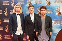 Группа 'Лови'. Российская национальная музыкальная
