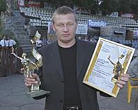 Олег Фомин.
