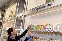 Юлия Такшина посетила бутик «Рецепты бабушки Агафь