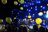 Юбилейный концерт Кристины Орбакайте «Бессонница».