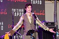 Павел Баршак. Квест-концерт Евгения Тарло «Стервал