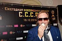 Константин Щербинин. 3-я ежегодная всесоюзная Прем