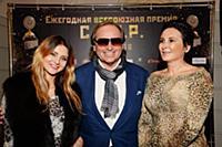 Анна Перстень, Константин Щербинин, Светлана Эммел