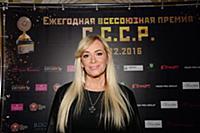 Наталья Гулькина. 3-я ежегодная всесоюзная Премия