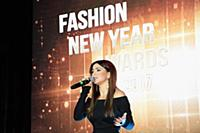 Премия 'Fashion New Year Awards 2017'