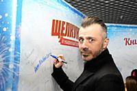 Александр Сирадекиан. Премьера новогодней сказки '