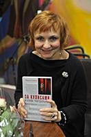 Презентация книги Марины Райкиной «За кулисами. Москва Театральная»