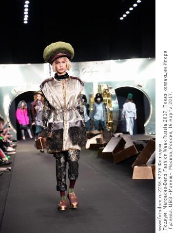 Подиум. Mercedes-Benz Fashion Week Russia 2017. Показ коллекции Игоря Гуляева. ЦВЗ «Манеж». Москва, Россия, 16 марта 2017.
