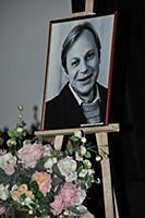Вечер памяти Юрия Богатырева
