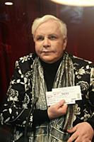 Борис Моисеев - кассир