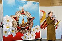 Елизавета Богорова. Международный концерт, посвяще