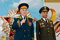 Вячеслав Иванович Борисов, Александр Михайлович Гр