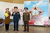 Елизавета Богорова, Вячеслав Иванович Борисов, Але