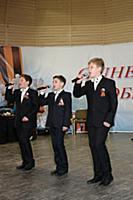 Вокальный ансамбль «Орленок». Международный концер