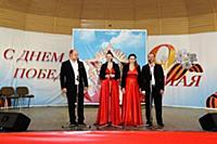 Вокальный ансамбль «Баллада». Международный концер