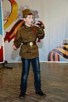 Юрин Максим. Международный концерт, посвященный Дн