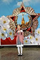 Екатерина Карпова. Международный концерт, посвящен