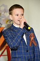 Захаров Дмитрий. Международный концерт, посвященны